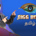 bigg boss tamil season 5