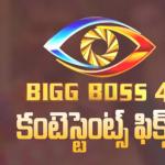 bigg-boss-telugu-season-4-contestants