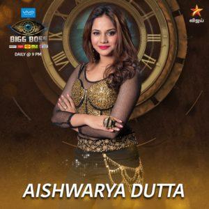 Aishwarya Dutt