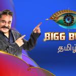 bigg-boss-tamil-season-1
