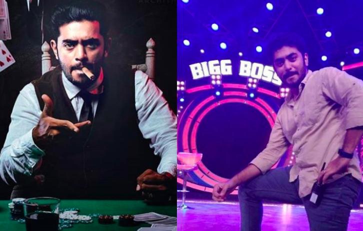 Bigg Boss Tamil voice