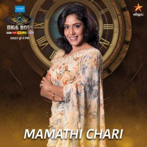 Mamathi Chari