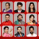 bigg-boss-marathi-season-1-contestants